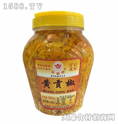 金婆姨黄贡椒1800克