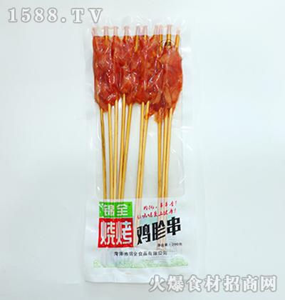 锦全烧烤鸡胗串200g