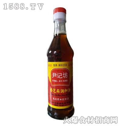 尹记坊香芝麻调和油