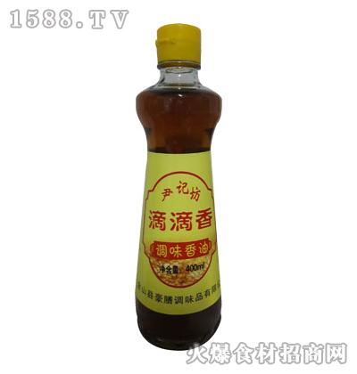 尹记坊调味香油400ml