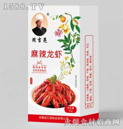 周吉亮麻辣龙虾调味料45g