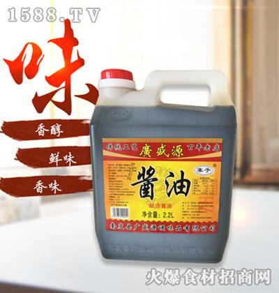 广盛源酿造酱油2.2L
