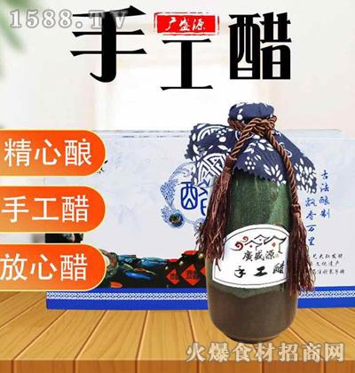 广盛源-手工醋