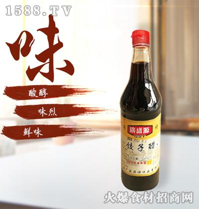 广盛源饺子醋
