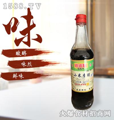 广盛源小米香醋