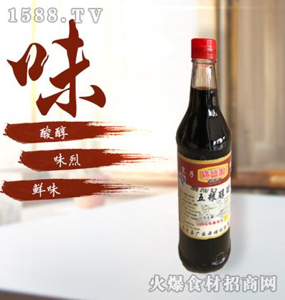 广盛源五粮醇醋