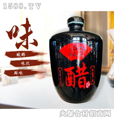广盛源寨子老醋(五年陈酿)