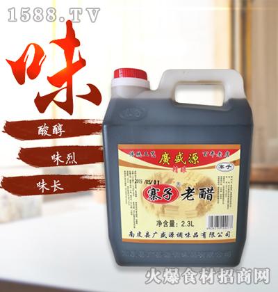 广盛源寨子老醋2.3L