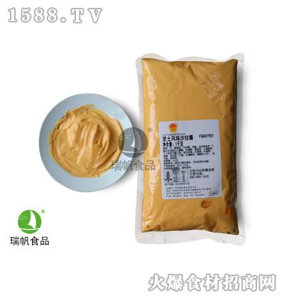 瑞帆亚搏官方app下载芝士风味沙拉酱1千克