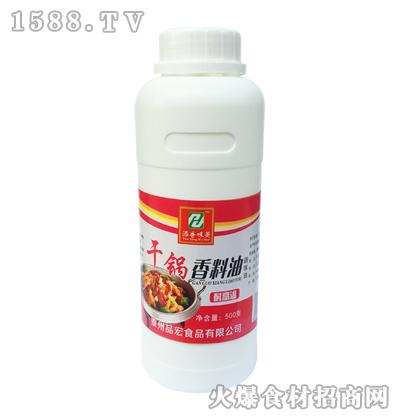 添香味美干锅香料油500克