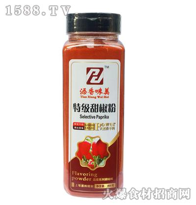添香味美特级甜椒粉450克