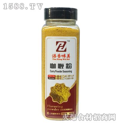 添香味美咖喱粉-500克