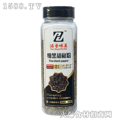 添香味美细黑胡椒粉420克