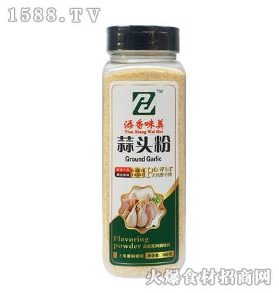 添香味美蒜头粉640克