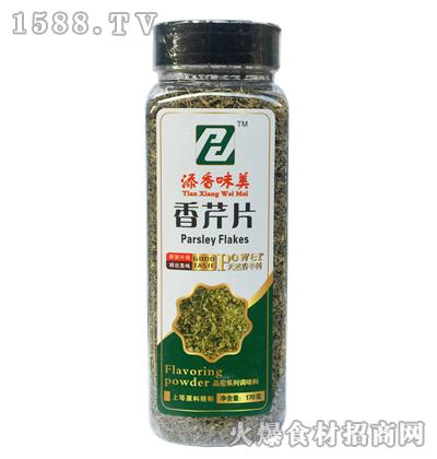 添香味美香芹片170克