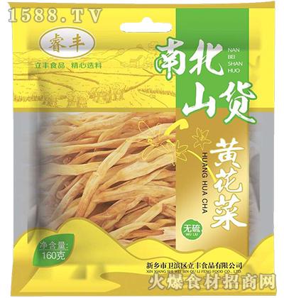睿丰南北山货黄花菜160g