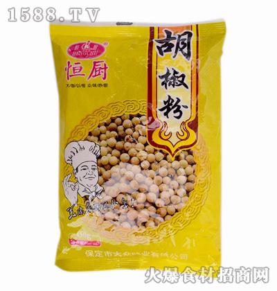 恒厨胡椒粉450g