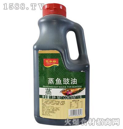亿水坊蒸鱼豉油1.9L