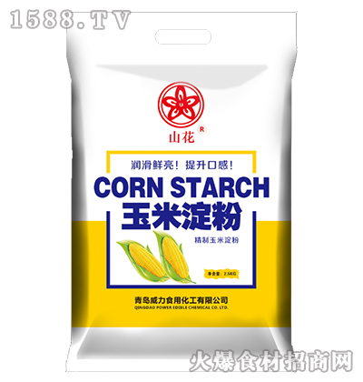 山花玉米淀粉2.5kg