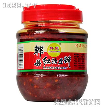 轩望郫县红油豆瓣400g