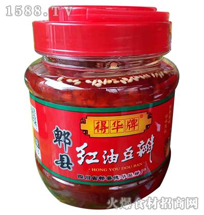 得华牌-郫县红油豆瓣1kg