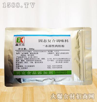 鑫贝克水溶性肉桂粉