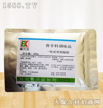 鑫贝克优质黑胡椒粉