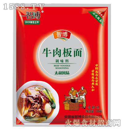 智博牛肉板面调味料90g(香辣味)