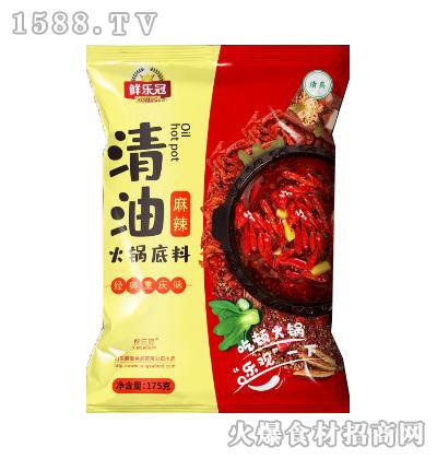 鲜乐冠清油火锅底料(麻辣味)175克
