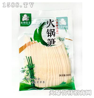 旧镇农夫火锅笋300g