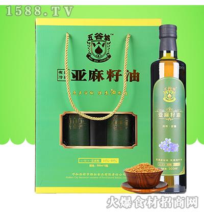 五谷城田园亚麻籽油礼盒