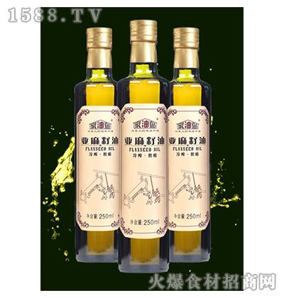 家油站亚麻籽油250ml