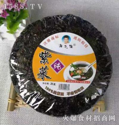 海之佳-纯紫菜35g