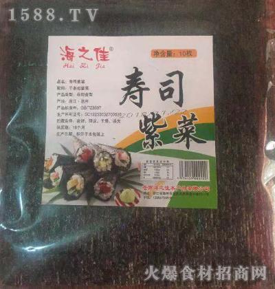 海之佳-寿司紫菜10枚