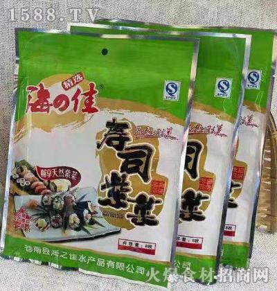 海之佳-寿司紫菜8枚