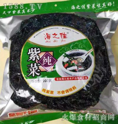 海之佳-纯紫菜(保鲜)100g