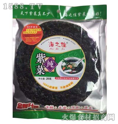 海之佳-纯紫菜(保鲜)20g