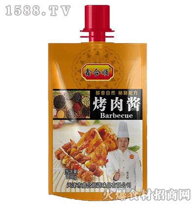 鑫合顺烤肉酱100g