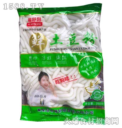 福舒阳鲜土豆粉250g