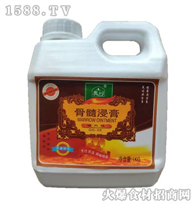 奥利肉骨髓浸膏(猪肉味)1kg