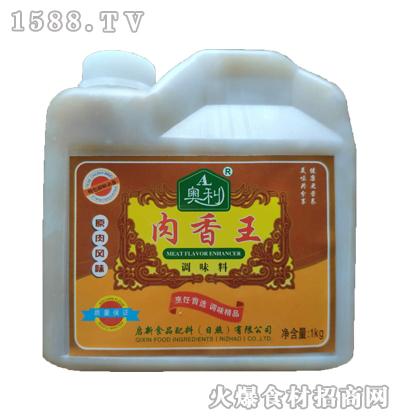 奥利肉香王-原肉风味1kg