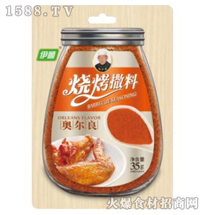 伊顺烧烤撒料35g(奥尔良)