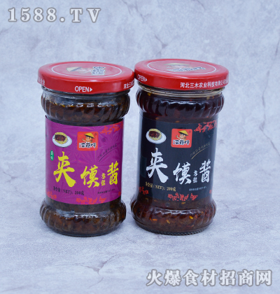 三木采菇仔-香菇夹馍酱200g