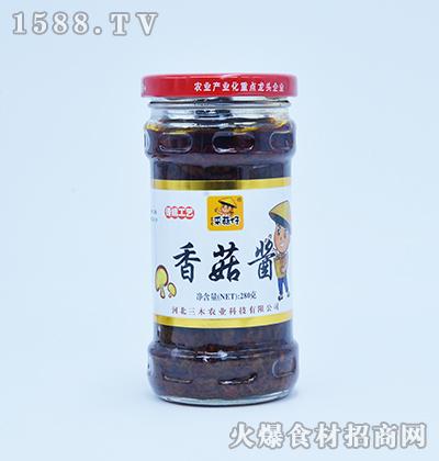 三木采菇仔-香菇酱280g