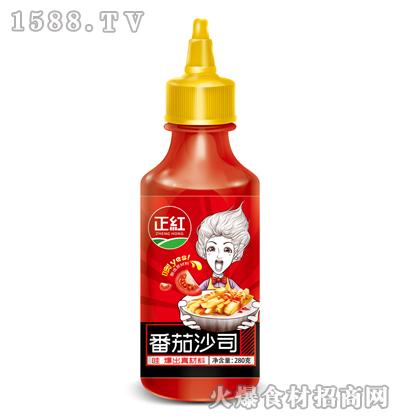 正红番茄沙司280克
