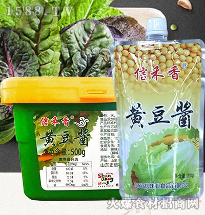 信禾香黄豆酱500g