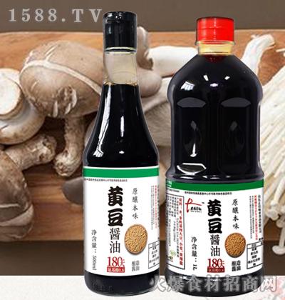 绿业春180天黄豆酱油500ml、1L