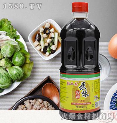 绿业春原味酱油1L