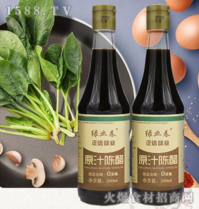 绿业春原汁陈醋500ml