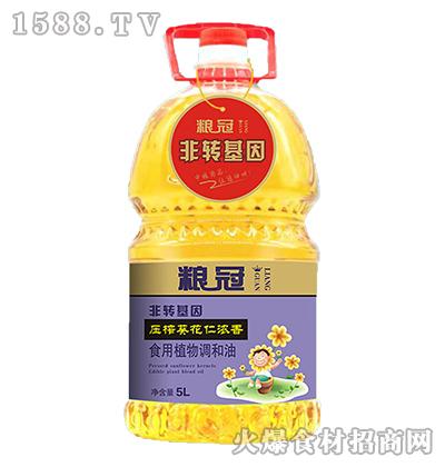 粮冠压榨葵花仁浓香食用植物调和油5L